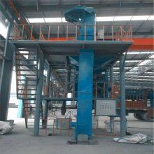 化肥散料斗式提升机 兴亚板链提升输送机定制厂家