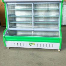 供应保鲜柜 冷藏保鲜柜价格 果蔬保鲜柜 超市水果展示柜