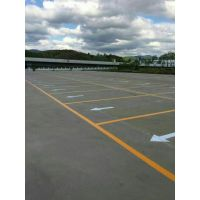 松原市道路划线,停车位划线,厂区,小区物业划线