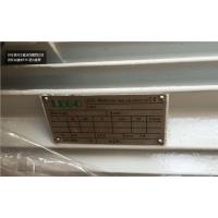 现货供应LEGO齿轮箱油泵电机AKD132M-8/4