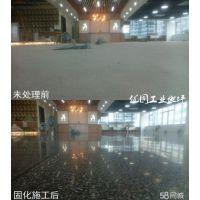 惠州厂房地面灰尘大--惠东地面脱砂怎么办--水磨石地面无尘硬化
