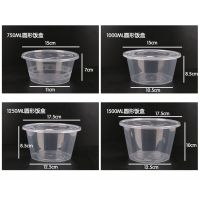 圆形打包盒|PP包装盒|食品PP保鲜盒|食品PP饭盒|一次性餐盒