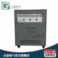 三相干式变压器60kva 315V转400V 三相升压变压器