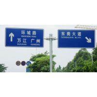 茂名高速公路划线价格,公路标志杆订做,湛江龙门架制作,信宜交通设施批发