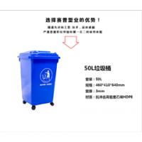小号垃圾桶_环卫垃圾桶/重庆厂家_品质保证