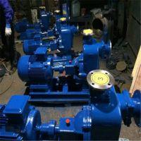 65ZW40-25上海冠恒ZX连轴式单级单吸卧式自吸式增压泵清水离心泵厂家直销