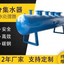 实体厂家DN150*6不锈钢管道分水器