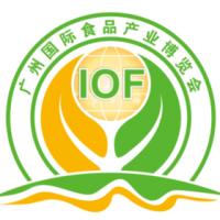 IOF2018第九届广州国际食品产业博览会