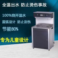 广东三长江饮水设备厂家供应部队不锈钢节能饮水机