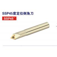 供应P-Beck 舍弃式刀杆 45度定位倒角刀 SSP适用三菱刀片P-Beck刀片