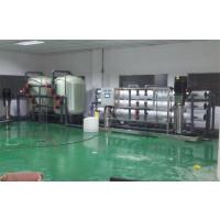 反渗透设备 苏州艾瑞思水处理设备ARS-SB