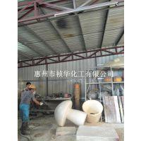 惠州祯华聚脲涂料喷涂户外泡沫雕塑表层做防护