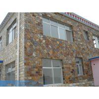 供应蘑菇石 板岩锈板 背景墙流水石 生产厂家