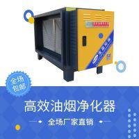 印刷厂废气处理设备 等离子有机废气处理器光氧催化设备