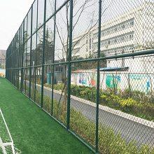 体育场围网、运动场围网/运动场围栏加工定做