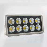 粤耀照明供应投光灯200W150W方形大功率投光灯LED户外公园支持定制
