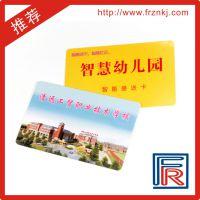 IC卡合肥供应,专业ID磁卡设计印刷,智能卡加密解密