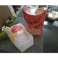 PP糖果盒 PVC/PP/PET 透明胶折盒 厂家定制