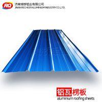 瑞桥供应YX15-225-900压型铝板 900铝瓦