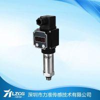 北京微型压力传感器价格,深圳力准厂家