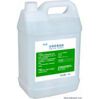 10L车用尿素溶液桶生产设备吹塑机