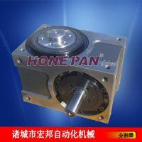 厂家直销电子电器装配生产线专用分割器
