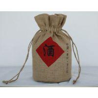 厂家定制麻布袋 仿麻束口袋 酒袋 可印logo