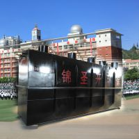 成都生产火锅底料厂锦圣开牌一体化地埋式废水处理设备