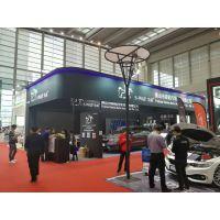 2018年第十七届深圳国际汽车改装服务业展览会