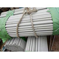 供应优质S30908奥氏体不锈钢无缝管 国标0Cr23Ni13不锈钢管