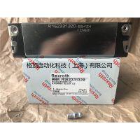 REXROTH德国原装力士乐滑块R165332320上海格顶现货销售