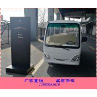 成都博远观光车出租公司为保时捷70周年庆提供摆渡车出租