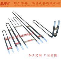 铭一厂区直供1700级U型高温硅钼棒 规格9/18*200*400mm MoSi2加热元件非标定制