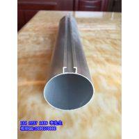 欧百建材 专业铝圆管吊顶厂家 配件齐全