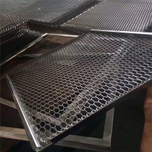 苏州轻轨站1楼大厅拉网铝单板吊顶天花板厂家-欧百建材公司