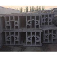 优质祥云护栏,水泥基护栏,铁路预制构架,耐腐蚀,保定铁锐厂家直销