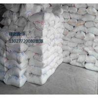 宣源生产硬脂酸锌的价格,热稳定剂硬脂酸锌生产厂家