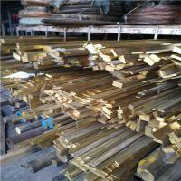 国标黄铜排HPB59-1环保黄铜排材