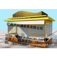 铜陵市实木手推流动售货亭,福州市公园游乐园博物馆商业街售货车