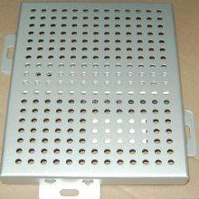 广东广播电视台外墙铝单板供应商 欧百得铝合金单板