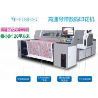 广东数码喷墨印刷设备供应商直销平板数码喷墨设备及材料