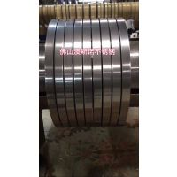 佛山不锈钢硬料厂,201不锈钢硬料,精密不锈钢硬料价格