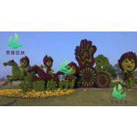 绿色出行仿真植物雕塑造型 景区花海雕塑造型 成都仿真绿雕制作厂家