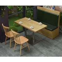 倍斯特简约现代实木餐椅创意中餐奶茶厂家定制