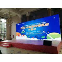北京背景板舞台制作搭建