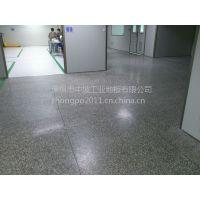 厂家热销深圳混凝土密封固化剂 地面硬化修复保养渗透剂