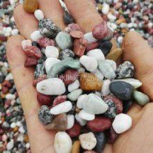 机制鹅卵石 河北保定永顺机制鹅卵石生产厂家