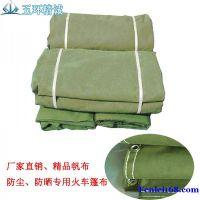 五环精诚定做5*6加密加厚军用汽车篷布防晒防尘苫布盖货车棉帆布