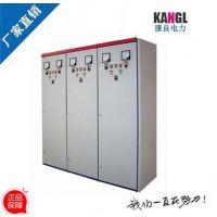 康良国标正品GGD低压开关柜,GGD型交流低压配电柜图片,价格,厂家