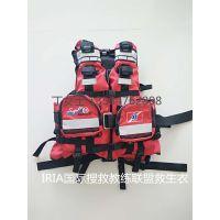 IRIA救生衣 国际搜救教练联盟救生衣五型救生衣厂家代工生产